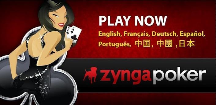 Zynga Poker per Android